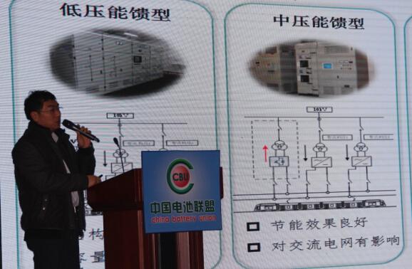 这是其中的电路器和正极柜以及变流器,一共有六个超级电容柜,占地面积