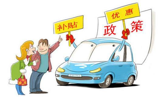 当下我国新能源汽车发展仍面临成本过高,产业扶持政策力度不够,充电