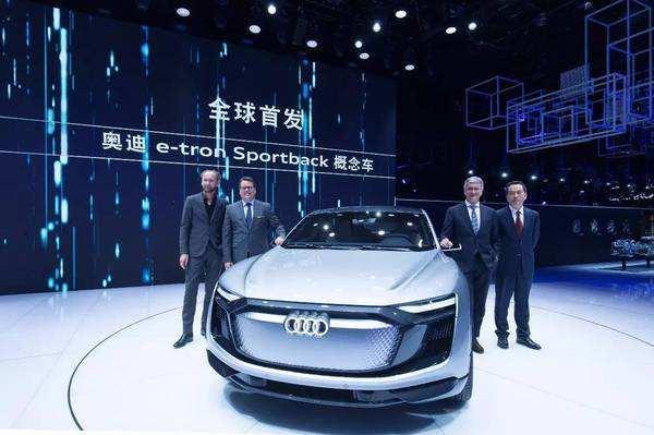 今年6月初,奥迪也在其品牌峰会上宣布成立一汽-大众奥迪新能源